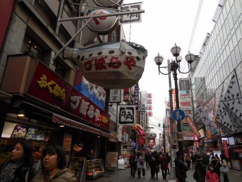 大阪☆物語③ ワタシが見た大阪のモノ、あれやこれ ~2012.12~