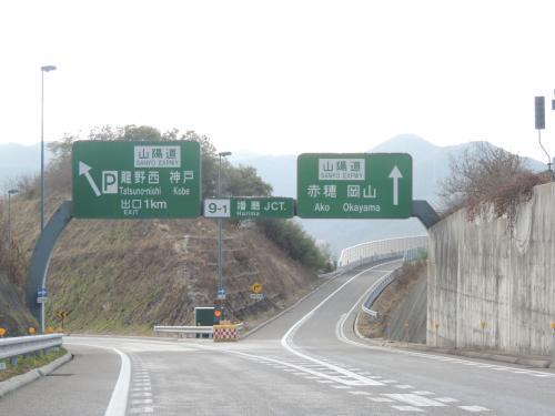 神戸に日帰り出張を・・・!(^^)
