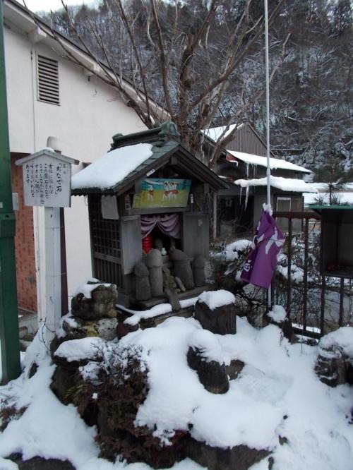 冬の薬師の湯露天風呂と道祖神めぐり