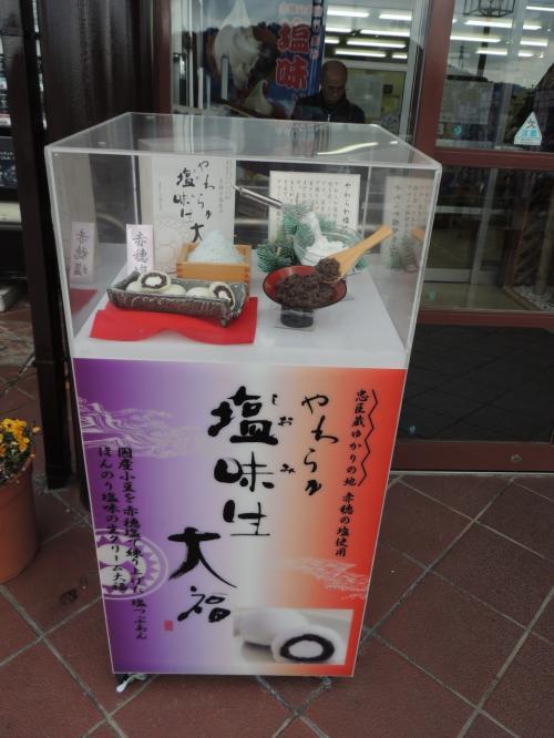 義父の米寿祝いを子供たちで・・・。 (^^)