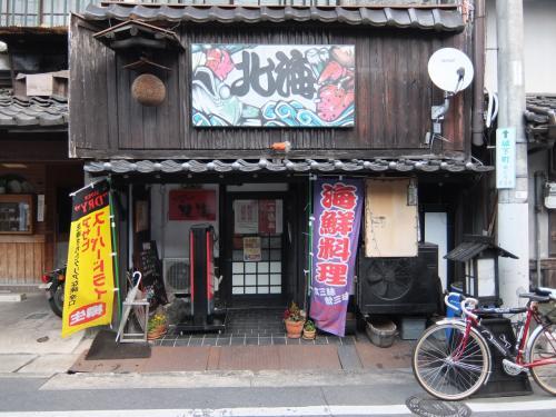 輪行風土記その壱(2日目)~美作滝尾駅舎から因美線・津山線で岡山、そして吉備路サイクリング