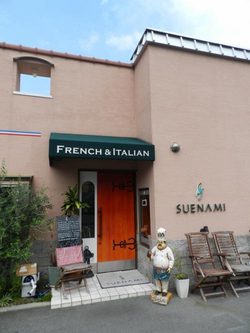 グルメ記◆『レストラン SUENAMI(スエナミ)』でランチ(奈良県大和郡山市)