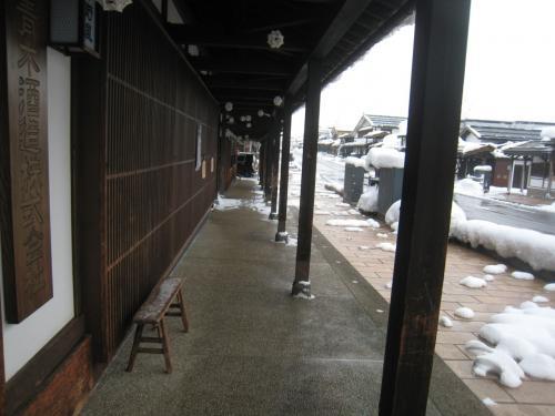 新潟 塩沢の雛飾りと越後湯沢 双葉の絶景露天風呂