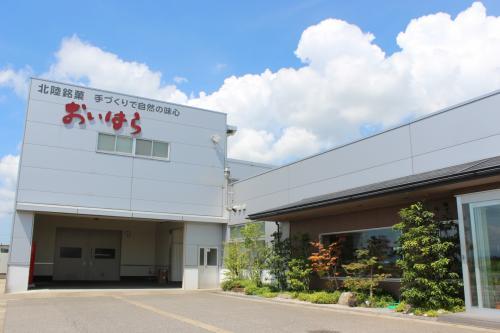 富山&石川の旅2012【高岡銅器の能作&へちま産業見学&新湊の町並み】