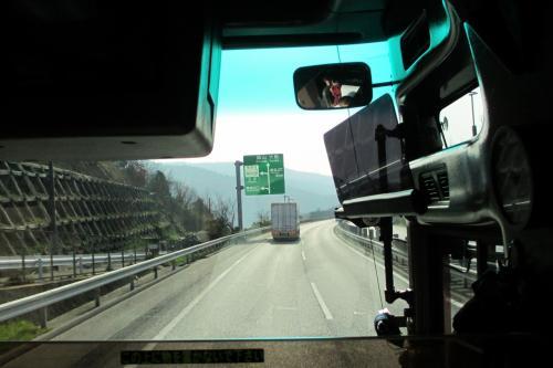 Solitary Journey [1176] またまた^^;バスツアーで行ってきましたー!<Godzillaくん in 鷲羽山ハイランド&倉敷美観地区>岡山県倉敷市