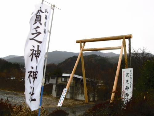 「青木美香子」ライブ⇒そして懐かしい長野県飯田へ行ってきました。