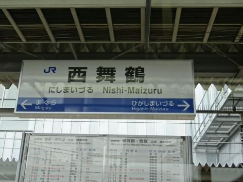 18切符で行く広島旅行=7=