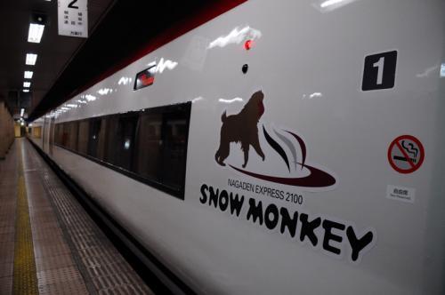 冬の信州上林温泉と松本への旅