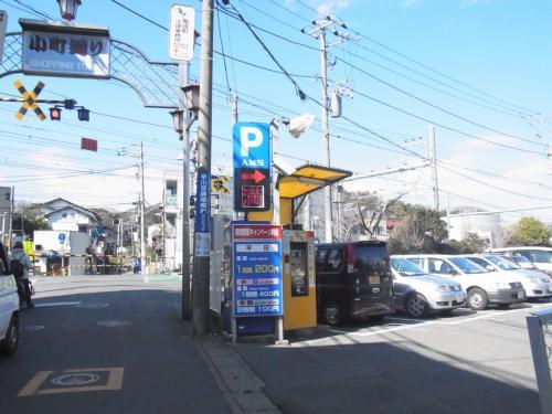 鎌倉って駐車料金高いんです ...