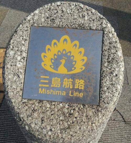2013.3 鹿児島 硫黄島 桜島 (硫黄島編)