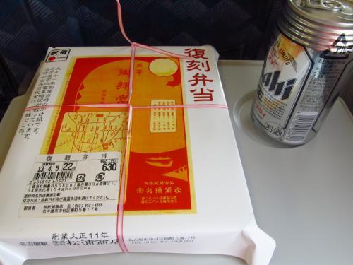 爆弾低気圧の襲来 (*_*)~☆ 静岡まつり