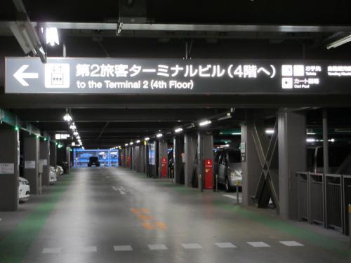 2013年SFC(ANA)修行4回目 日本列島を横断せよ!! 羽田~那覇~新千歳~羽田(日帰り) 北の大地で温泉とグルメを満喫する旅