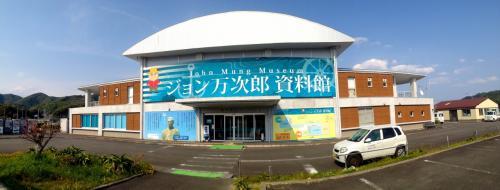 高知県土佐清水市にあるジョン万次郎資料館へ行って来ました