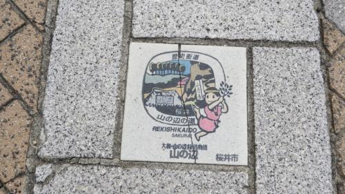奈良 山の辺の道 1