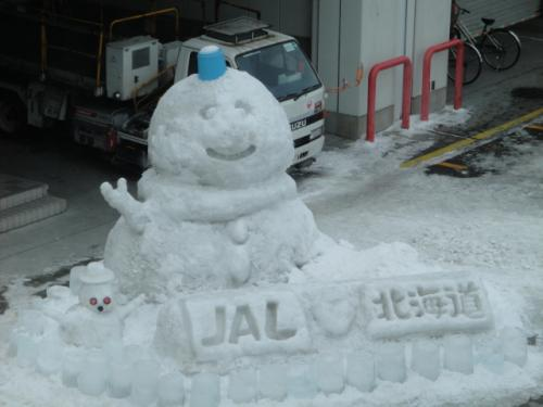 北海道へパンツァー・フォー! ~冬の北海道はガチだった…~