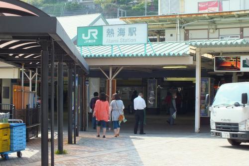 星野リゾート「界 熱海」 どきどき、モニタープラン! 前編