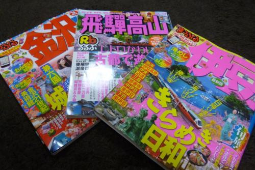【星野リゾート モニター宿泊】 界・伊東 日本を楽しむ温泉旅館のおもてなし