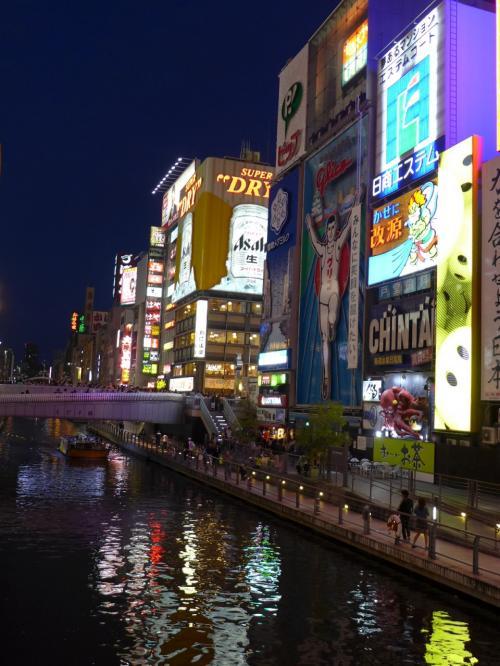 堺・南大阪編 2013』 [堺 ...