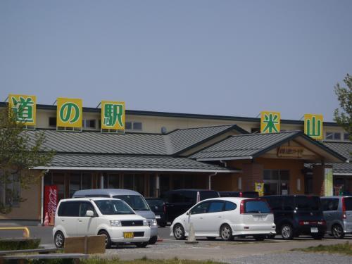 東北道の駅スタンプラリー 1 米山~大郷