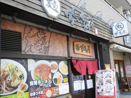 古い東京へタイムスリップ!千と千尋の神隠しのモデルにもなった「江戸東京たてもの園」