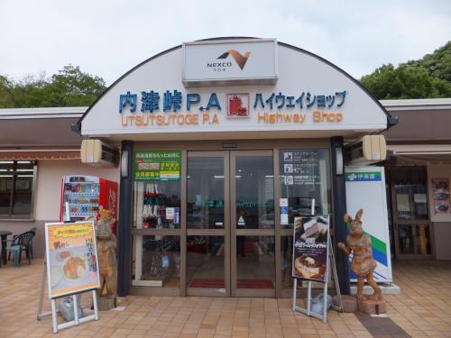 岐阜から長野県を巡る旅