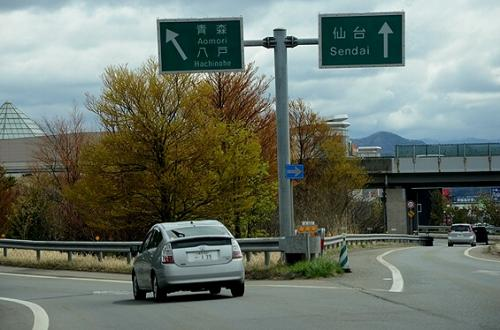 ★岩手山周辺めぐり(1) −雲上の楽園だった松尾鉱山跡廃墟から松川温泉へ