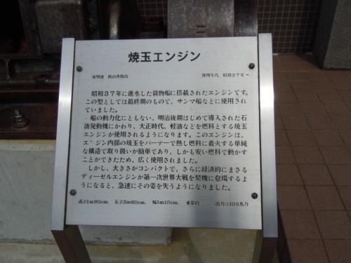 房総渚の駅たてやま