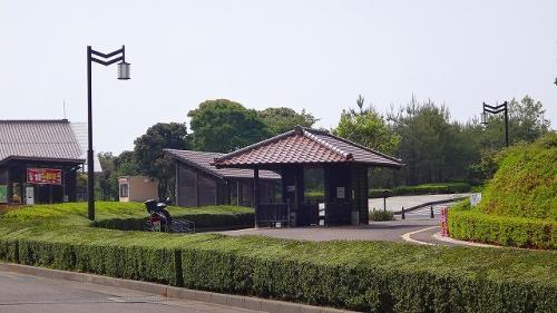 庭園紀行(65)・・・万葉公園 まきばの家