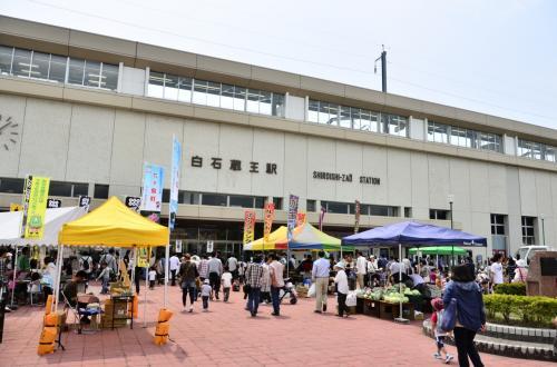 E926形「East-i(イーストアイ)」に会いに、白石蔵王駅新幹線祭りに訪れてみた