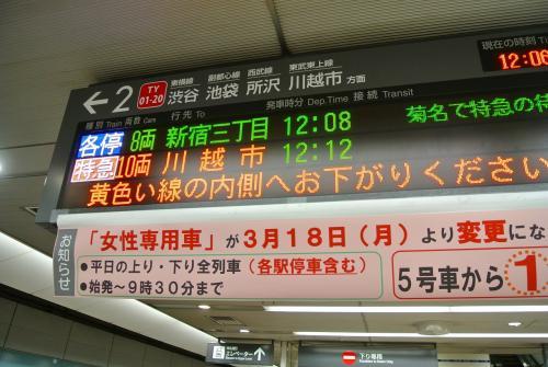 サントリーのビール工場見学と東京競馬場でリーズナブルに府中を楽しむ旅