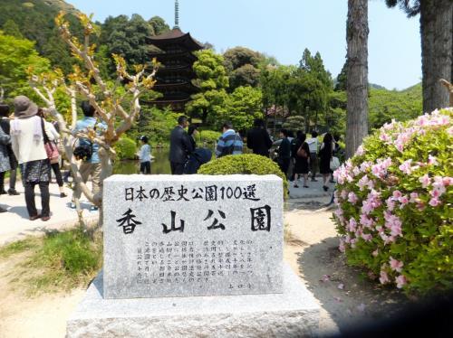 【憧れの地】 瑠璃光寺を散策して in 山口