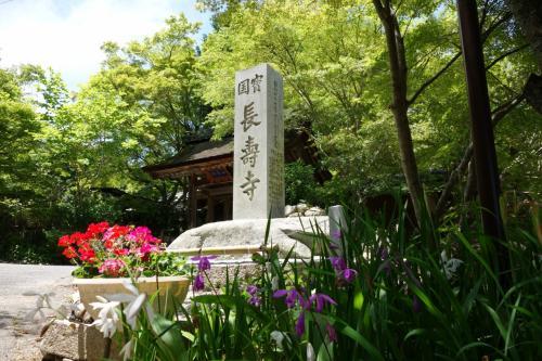 アイラブ仏像めぐり 湖南三山 長寿寺