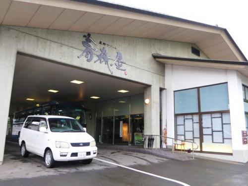 <☆星野リゾートモニター当選記念☆>青森横断の旅♪(2)【青森屋編】