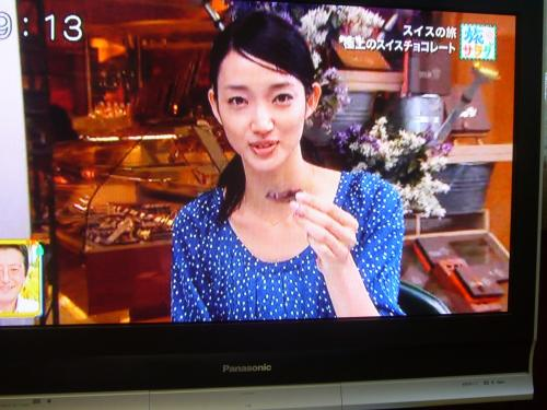 入山法子の画像 p1_27