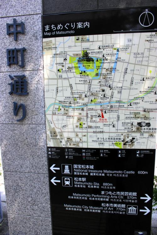 青春18切符一人旅 松本④~松本城~縄手通り~蔵の町・中町通りを歩く
