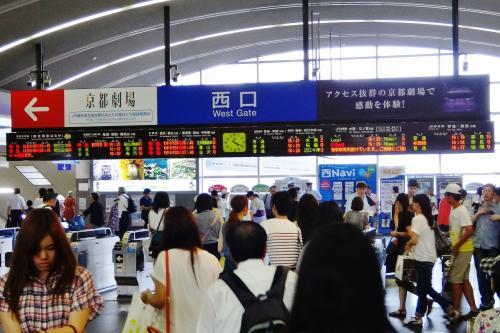 京の奥山・丹波の国まで、トロッコ電車を楽しみました!
