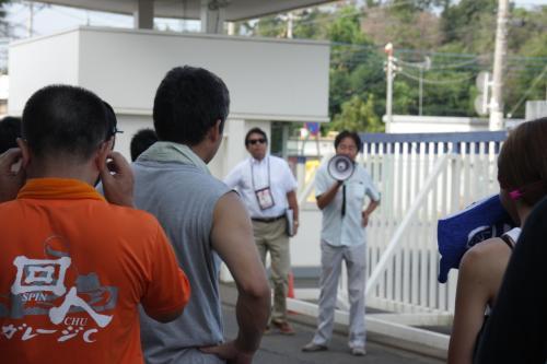 JAPAN KART CUP 第4戦