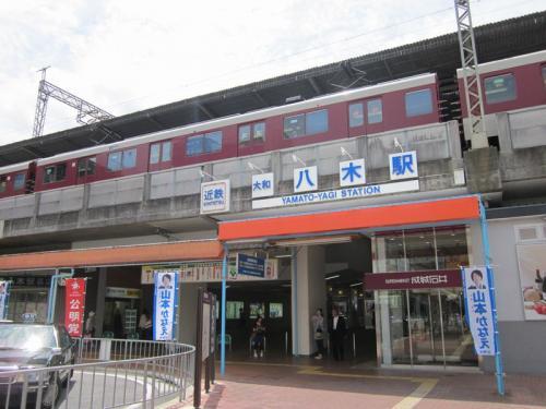 楽しい乗り物に乗ろう! 近畿日本鉄道 「伊勢志摩ライナー」  ~奈良&京都~