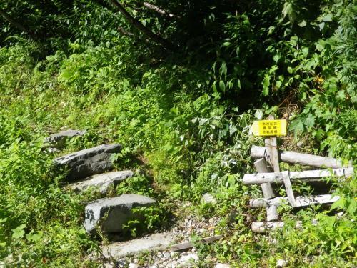 北アルプス 登山 「鹿島槍ヶ岳」 西俣出合~冷池山荘~布引山~鹿島槍ヶ岳