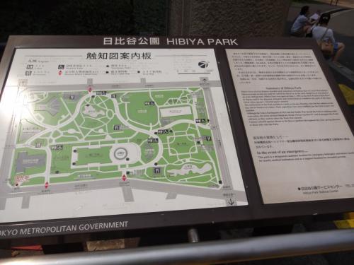 日比谷公園内 110年の老舗 洋風レストラン 日比谷松本楼 (千代田区) − 8月 2013年
