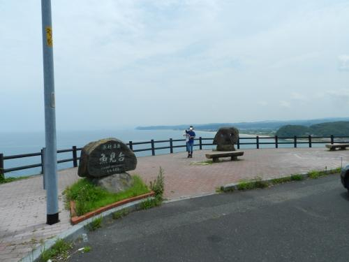 御滝山の三滝『不動滝』『湯原滝』『妙円滝』◆三朝温泉&鳥取の滝めぐり≪その4≫