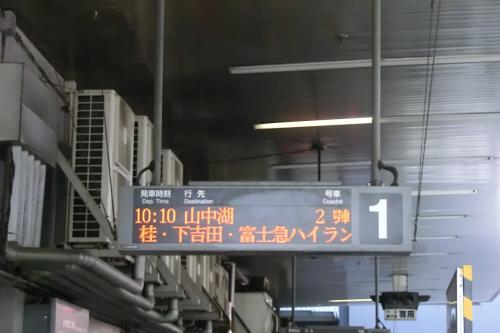 世界遺産 富士山の構成資産を巡る ①忍野八海と御師住宅、北口本宮富士浅間神社
