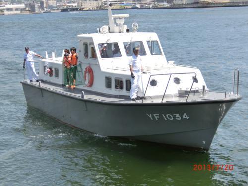 海上自衛隊 阪神基地隊サマーフェスタ 2013