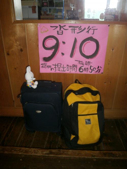 日本の最果てにある礼文島と利尻島への旅 その6 礼文島を離れて、利尻島へ 利尻富士を見ながら一周ドライブ