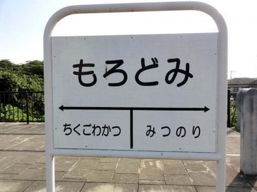 (筑後川) 昇開橋をお散歩 in 大川&諸富
