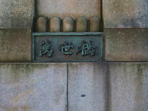 2013年 美しく 楽しく 神田川 赤煉瓦旧万世橋高架橋が 東京新名所に 上