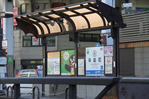 2013年  熊本旅行 第二日目 熊本城~阿蘇山~小田温泉? (熊本城・城彩苑)