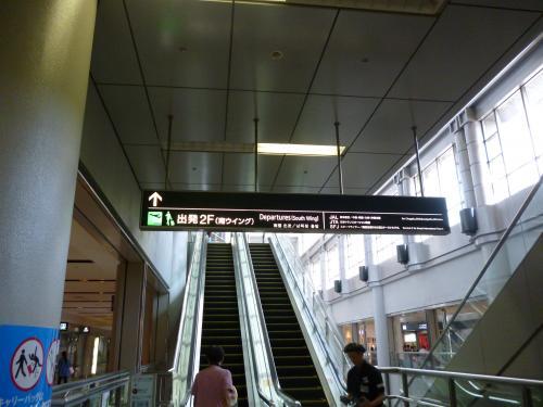 2013 まだ夏だよ~ 沖縄~ vol.1 《出発~ホテル滞在》