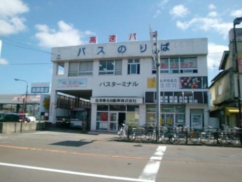 大阪から会津を巡る旅 ver2 会津坂下で酒蔵巡り (飛露喜・天明・豊国)