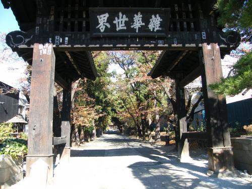 紅葉を楽しむ、富士五湖の旅(塩山恵林寺・河口湖紅葉回廊)